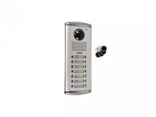 DRC-14AC2/RFID Kamera 14-abonentowa z regulacją optyki i czytnikiem RFID
