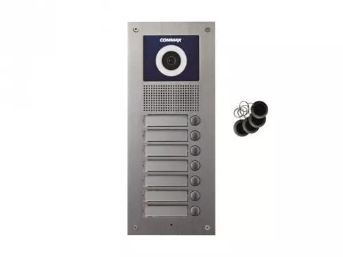 DRC-7UC/RFID Kamera 7-abonentowa z regulacją optyki  i czytnikiem RFID