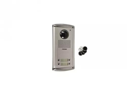 DRC-4AC2/RFID Kamera 4-abonentowa z regulacją optyki  i czytnikiem RFID