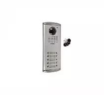 DRC-10AC2/RFID Kamera 10-abonentowa z regulacją optyki i czytnikiem RFID