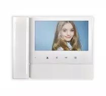 CDV-70NM WHITE Monitor 7