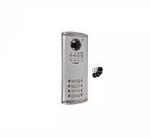 DRC-8AC2/RFID Kamera 8-abonentowa z regulacją optyki  i czytnikiem RFID