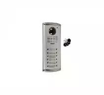 DRC-12AC2/RFID Kamera 12-abonentowa z regulacją optyki i czytnikiem RFID