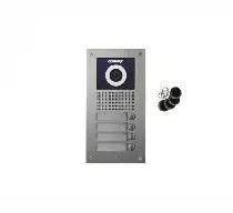 DRC-4UC/RFID Kamera 4-abonentowa z regulacją optyki  i czytnikiem RFID
