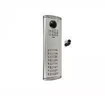 DRC-16AC2/RFID Kamera 16-abonentowa z regulacją optyki i czytnikiem RFID